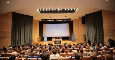 съезд директоров учреждений культуры